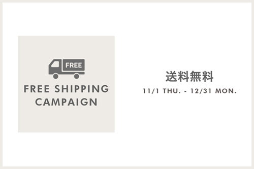 FREE SHIPPING CAMPAIN(11/1~12/31)の写真